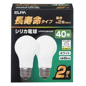 ELPA 長寿命シリカ2P 朝日電器 【品番】LW100V38W-W-2P