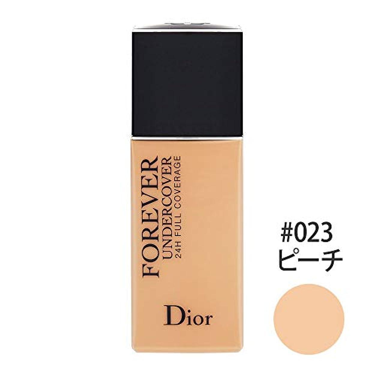 歯現象孤独なディオール(Dior) ディオールスキン フォーエヴァー アンダーカバー #023(ピーチ) 40ml [並行輸入品]