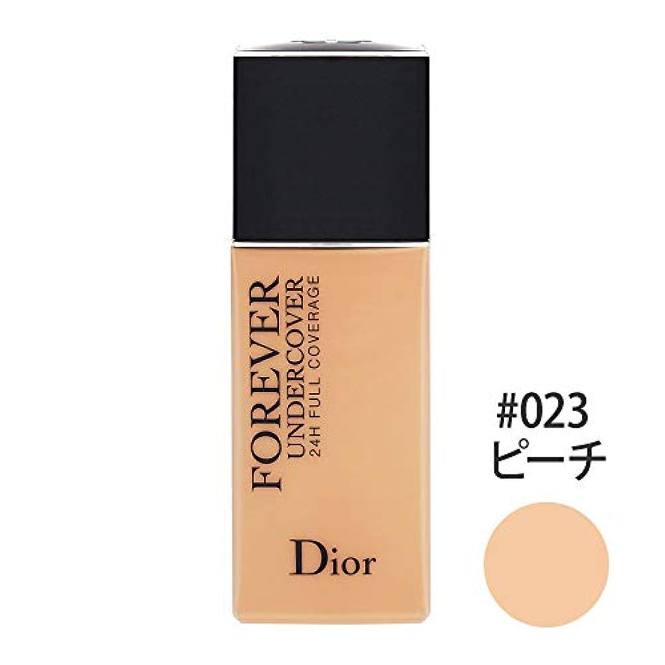 特徴づけるローンチロディオール(Dior) ディオールスキン フォーエヴァー アンダーカバー #023(ピーチ) 40ml [並行輸入品]