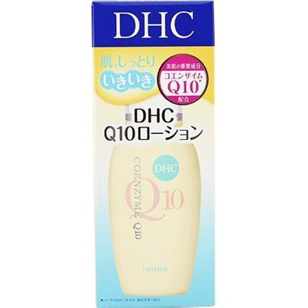 表面明確な雄大なDHC?Q10ローション (SS) 60ml (化粧水) [並行輸入品]