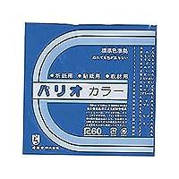 単色折紙 青 品番:HPPC18 注文番号:54312715 メーカー:オキナ