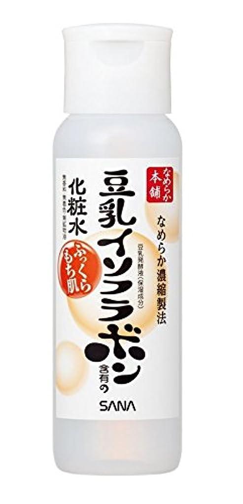 ポークカビ悲しい常盤薬品工業 サナ なめらか本舗 豆乳イソフラボン含有の化粧水 200ml (豆乳ローション)×36点セット (4964596457821)