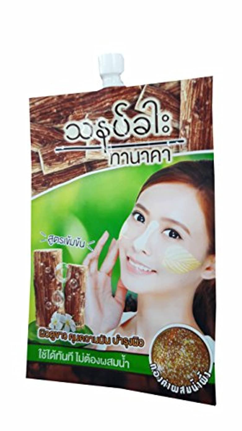 集団腐った孤児3 packets of Fuji Tanaka BB Cream. (10 g/ packet)