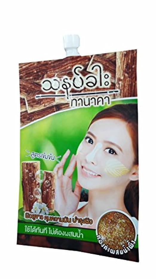 ユーモラス代理人顎3 packets of Fuji Tanaka BB Cream. (10 g/ packet)
