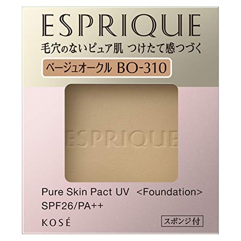 ブレス不名誉リーガンエスプリーク ピュアスキン パクト UV BO-310 ベージュオークル 9.3g