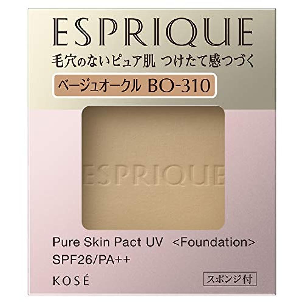 ページェント従者前件エスプリーク ピュアスキン パクト UV BO-310 ベージュオークル 9.3g