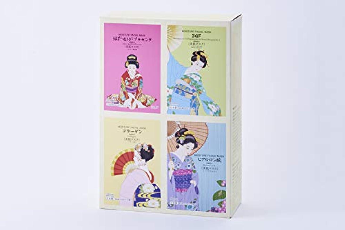 わずかにむしろ圧力愛粧堂 舞妓マスク 10枚×4個箱