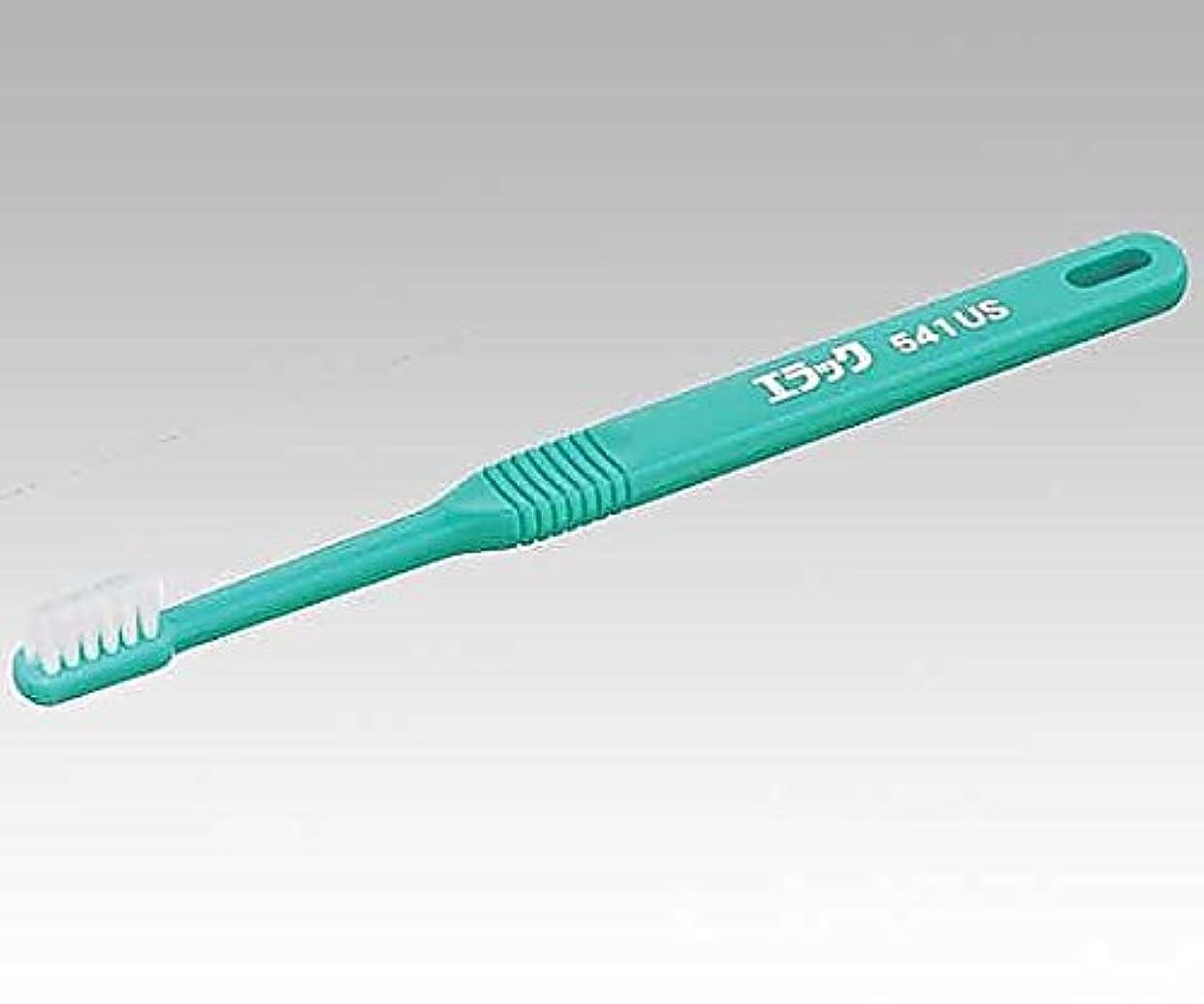 拳所有権弾丸ライオン8-7892-01介助用歯ブラシ(ウルトラソフト)