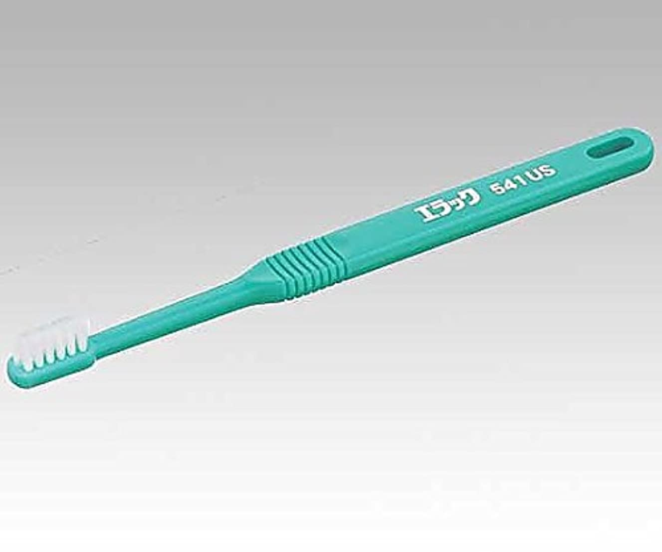 紳士気取りの、きざな手足専門用語ライオン8-7892-01介助用歯ブラシ(ウルトラソフト)
