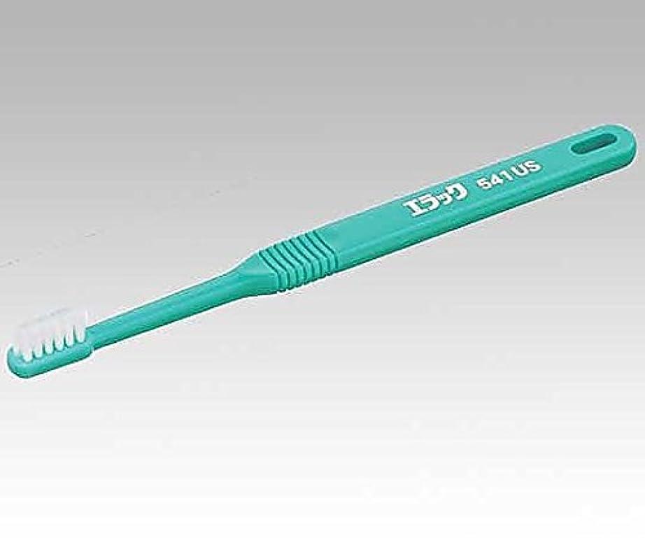 助けて泥沼可聴ライオン8-7892-01介助用歯ブラシ(ウルトラソフト)