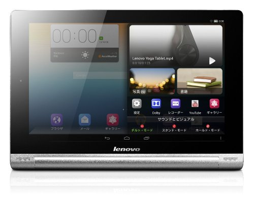 Lenovo Yoga Tablet 10 HD+(APQ8028/Android 4.3/2GB/32GB/10.1型ワイドIPS(1920x1200)MultiTuch10)59411055