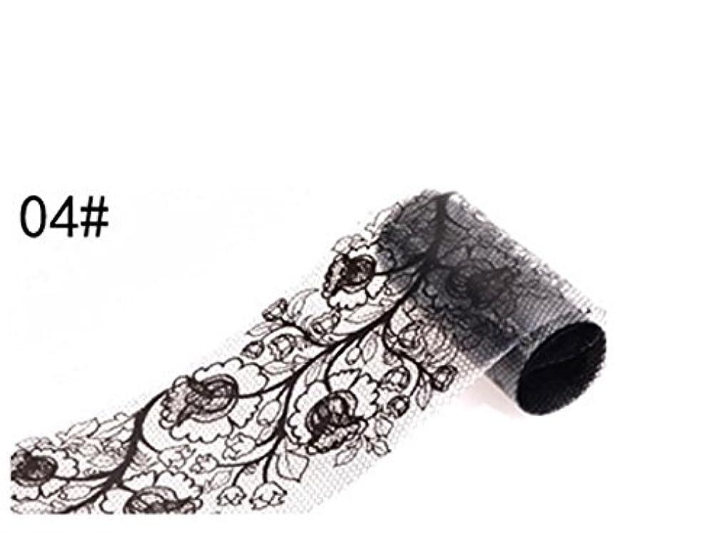 スラッシュ金貸し防衛Osize ブラックレースのデザインネイルアートステッカーデカールネイルチップのデコレーションブラックレースの花転写箔ネイルアートセクシーなデザインのステッカー(ブラック)