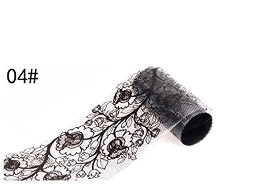 屈辱する九時四十五分貨物Osize ブラックレースのデザインネイルアートステッカーデカールネイルチップのデコレーションブラックレースの花転写箔ネイルアートセクシーなデザインのステッカー(ブラック)