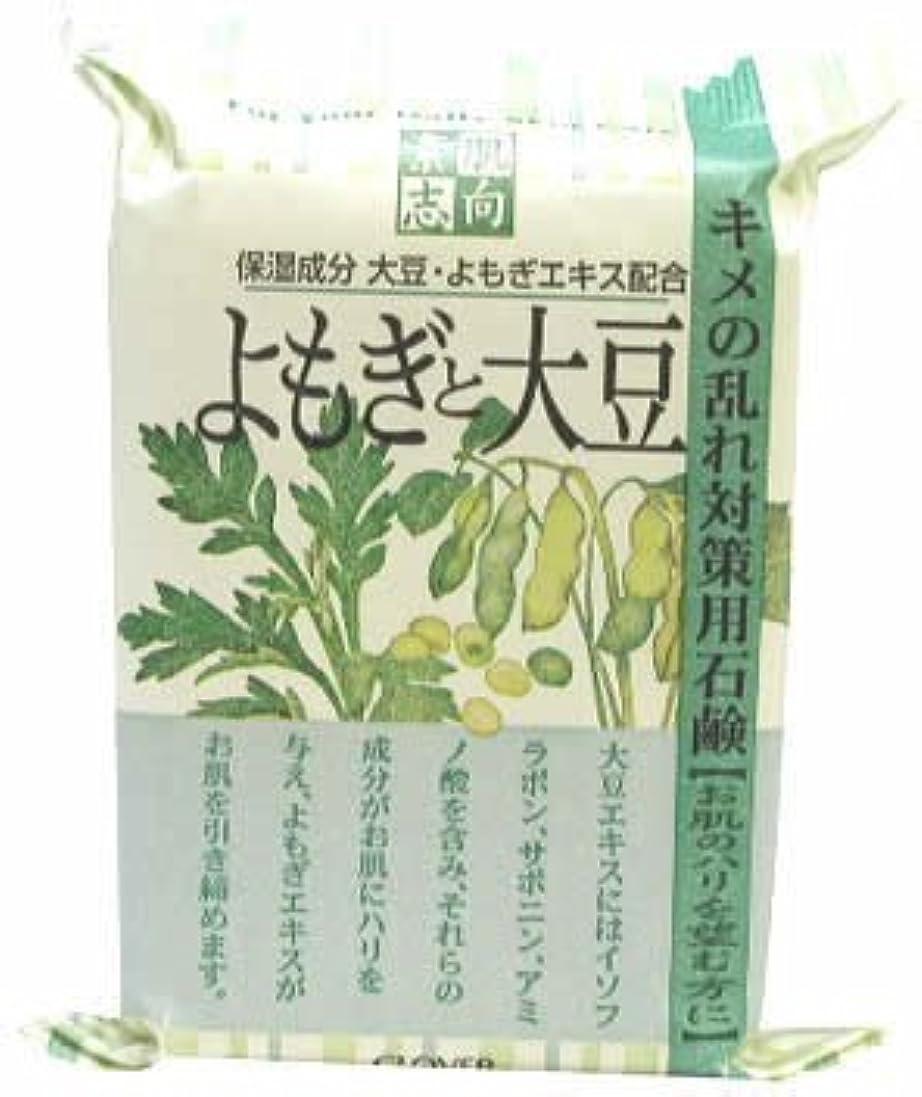 収益福祉有名なクロバー 素肌志向 よもぎと大豆