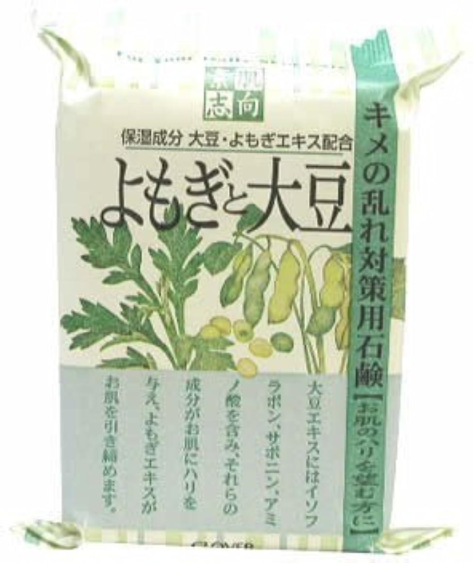 粘着性シールドアルコーブクロバー 素肌志向 よもぎと大豆