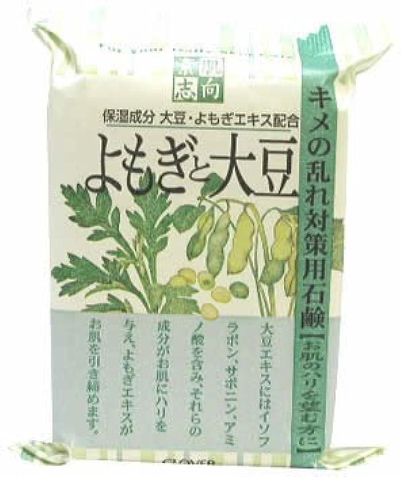プログレッシブスリンク小麦クロバー 素肌志向 よもぎと大豆