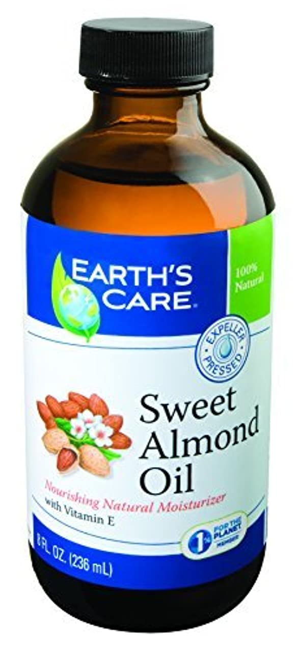 中間水分不調和Earth's Care 100 Percent Pure Sweet Almond Oil, 8 Fluid Ounce by Earth's Care
