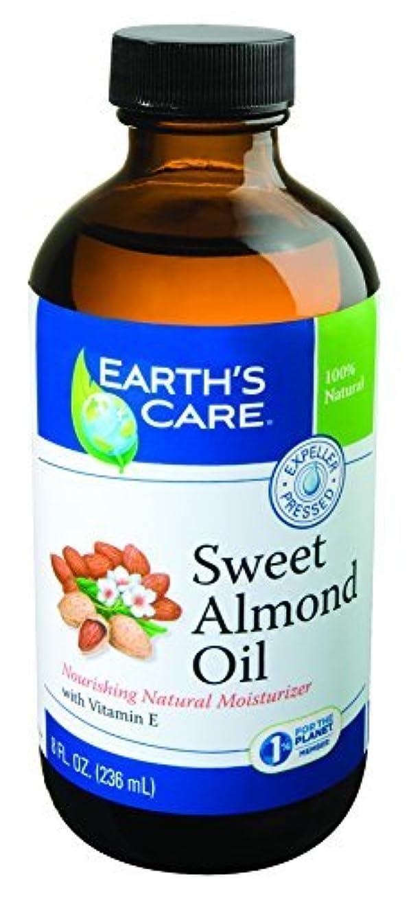 リーガン数学的な差別化するEarth's Care 100 Percent Pure Sweet Almond Oil, 8 Fluid Ounce by Earth's Care
