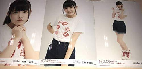 NGT48 安藤千伽奈 4thシングル 「世界の人へ」 幕張...