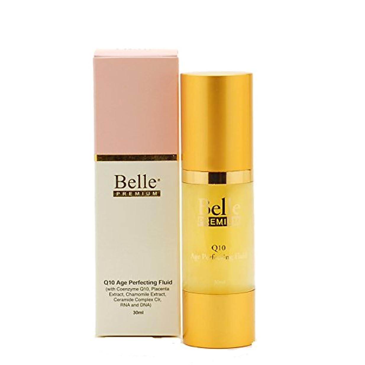 意外陸軍ジャーナリスト[Belle Cosmetics]ベルコスメティック Q10エージパーフェクティング30ml【海外直送】