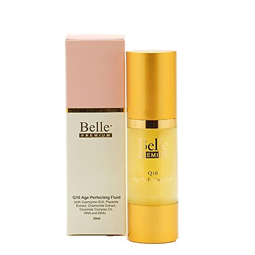 ビート研究個性[Belle Cosmetics]ベルコスメティック Q10エージパーフェクティング30ml【海外直送】