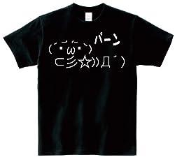 ショボーン ビンタ 半袖Tシャツ ブラックS