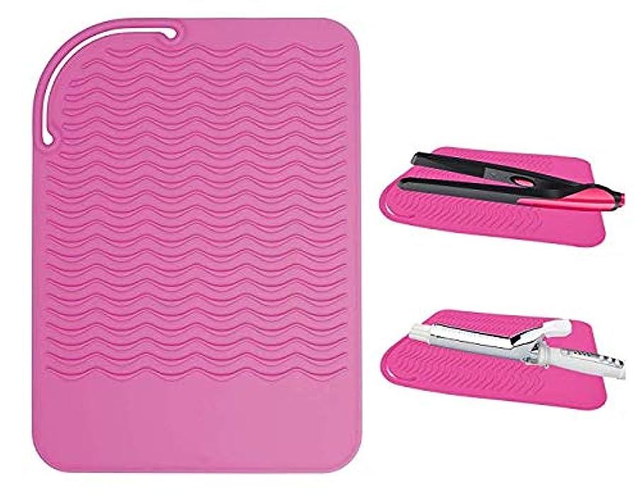 ラベ間違いキャップヘアアイロン耐熱ポーチ 滑り止めマット 2way 260℃の高温も耐熱しやけど防止 旅行出張など携帯に便利 ピンク
