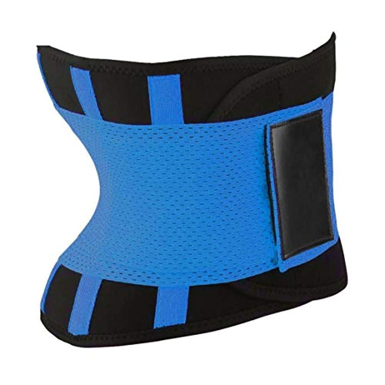 酸度交換前提条件快適な女性ボディシェイパー痩身シェイパーベルトスポーツレディースウエストトレーナーニッパーコントロールバーニングボディおなかベルト - ブルーL