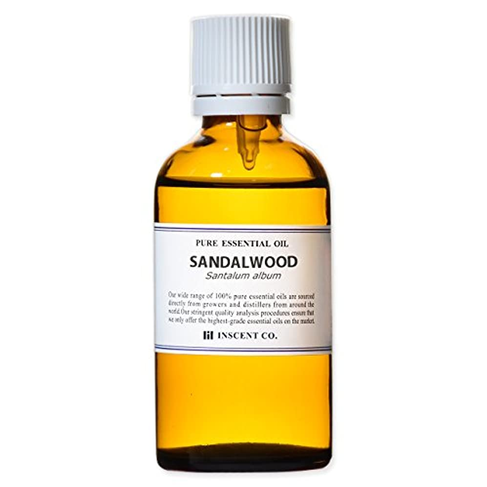 元の蒸留する事前サンダルウッド (インド産) 50ml インセント アロマオイル AEAJ 表示基準適合認定精油