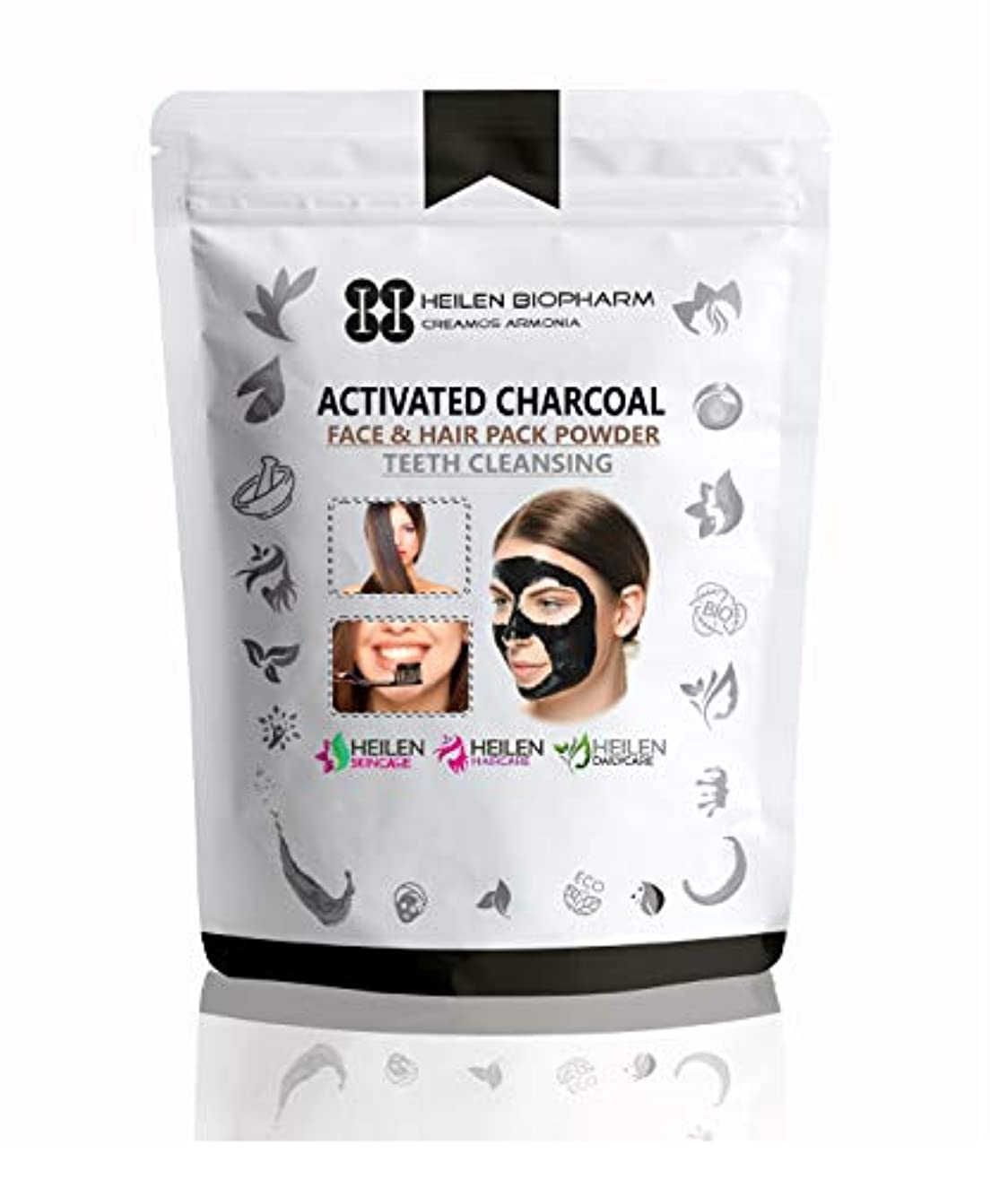 不適極めて重要な貫通活性化チャコールパウダー(フェイスパック用)(Activated Charcoal Powder for Face Pack) (600 gm / 21 oz / 1.32 lb)