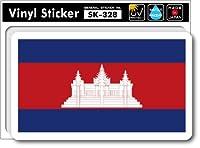 SK-328 カンボジア CAMBODIA 国旗ステッカー スーツケースステッカー