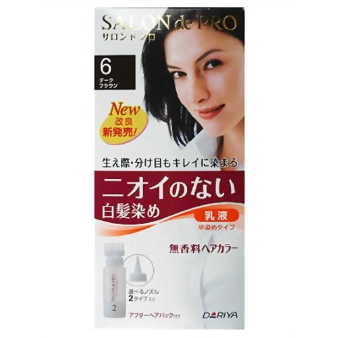 例示するミス看板サロンドプロ 無香料ヘアカラー 早染め乳液6 (ダークブラウン)