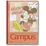サンスター文具 デザインコレクション ディズニー キャンパスノート ドット入りA罫 5冊パック ディズニー スタンダード