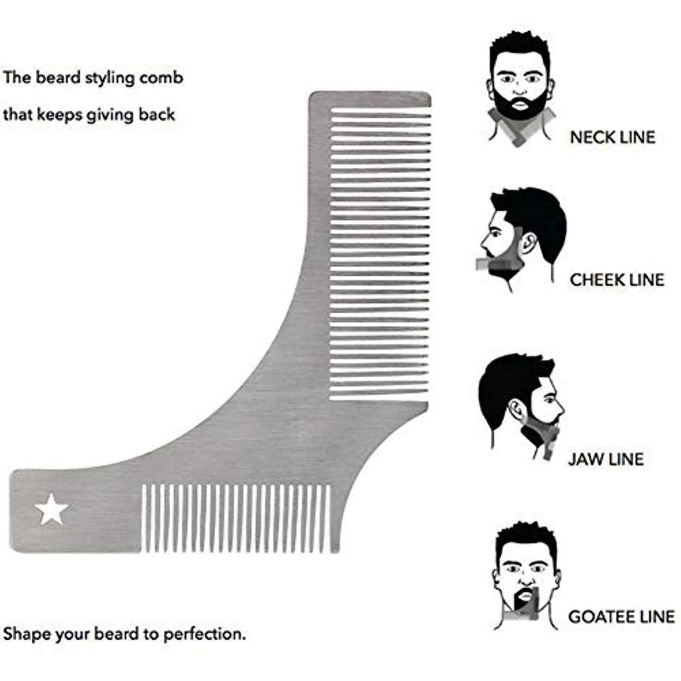 薬理学デッド目を覚ますあごひげくし FidgetFidget ステンレス鋼髭剃り櫛髭剃りツール髭モデリングテンプレートカードツール
