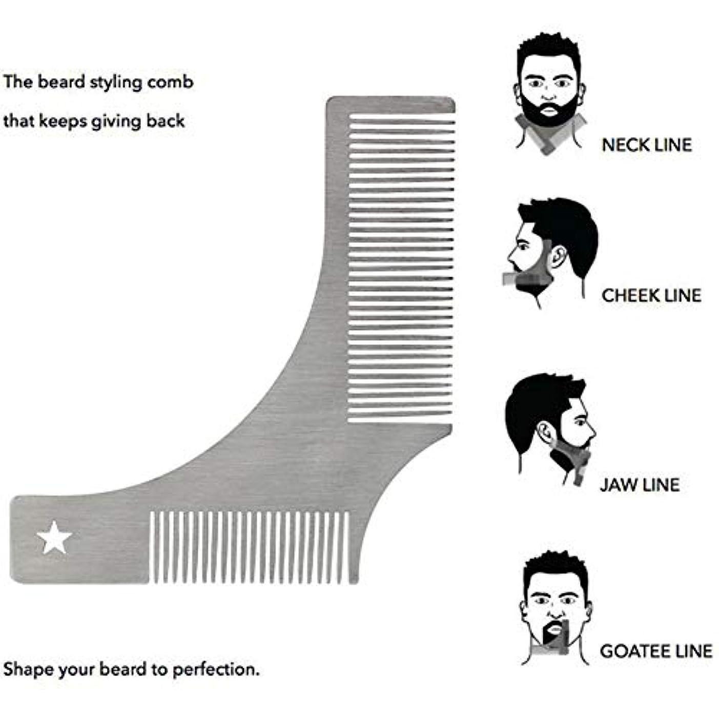 どこでもに沿ってペナルティACHICOO ひげ櫛 ひげ ブラシ ステンレス鋼 櫛 調整可能 スタイリング 角度 モデリング 理髪ツール 男性 メンズ
