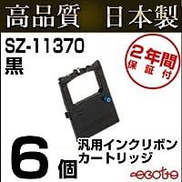 沖データ エコッテ 汎用 インクリボン SZ-11370 黒 6個 日本製