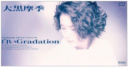 白いGradation