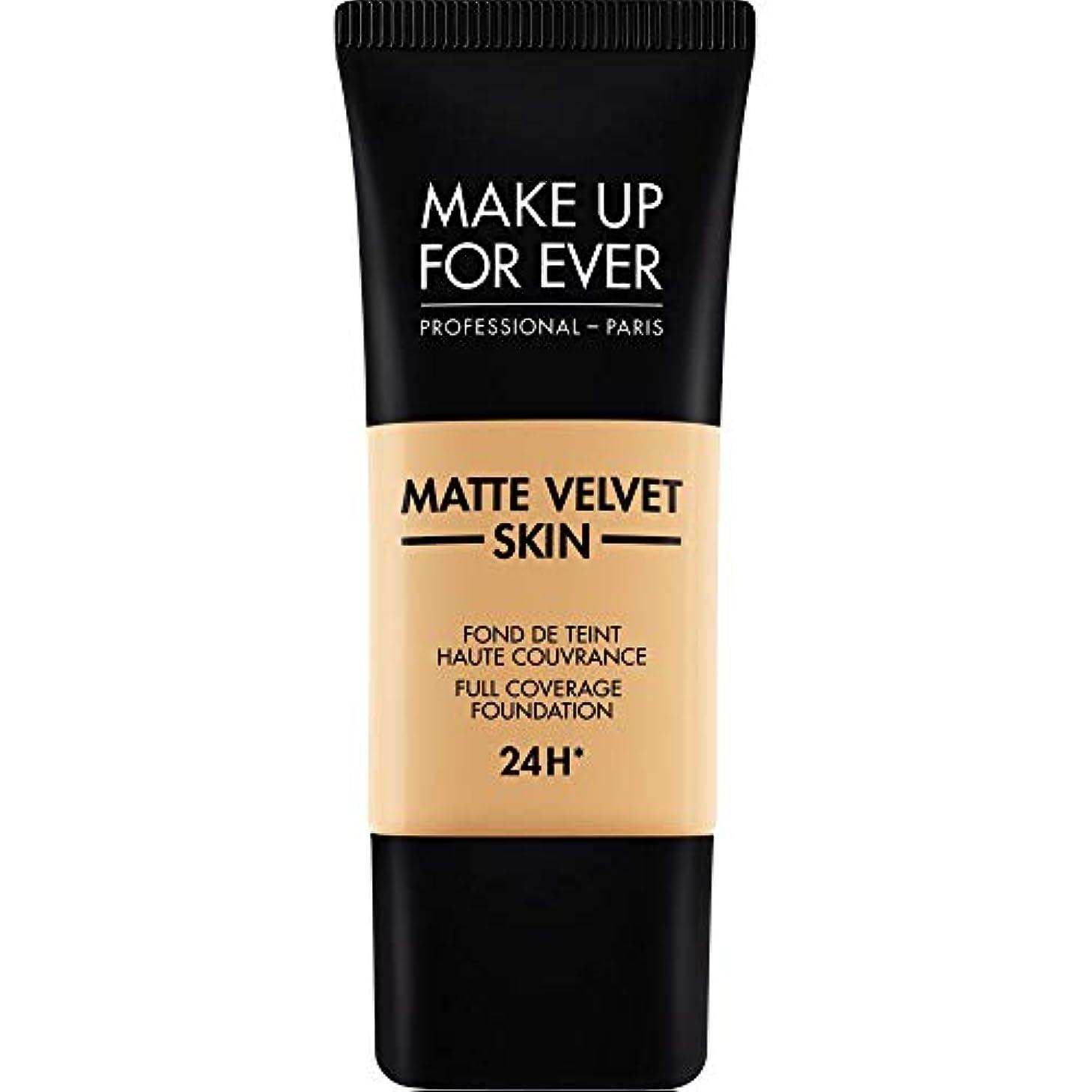 研磨解説することになっている[MAKE UP FOR EVER ] ナチュラルベージュ - これまでマットベルベットの皮膚のフルカバレッジ基礎30ミリリットルのY345を補います - MAKE UP FOR EVER Matte Velvet Skin...