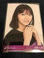 乃木坂46 生写真 ヨリ 乃木坂 65343