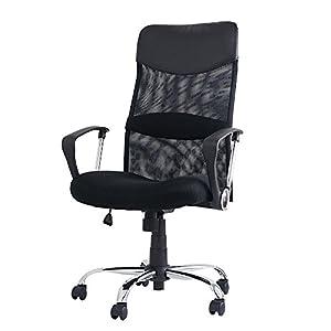 OFFICE Creator ハイバックオフィスチェア 腰あてクッション付き メッシュタイプ  ブラック