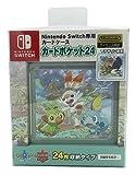 【任天堂ライセンス商品】Nintendo Switch専用カードケースカードポケット24 ガラル地方の仲間たち