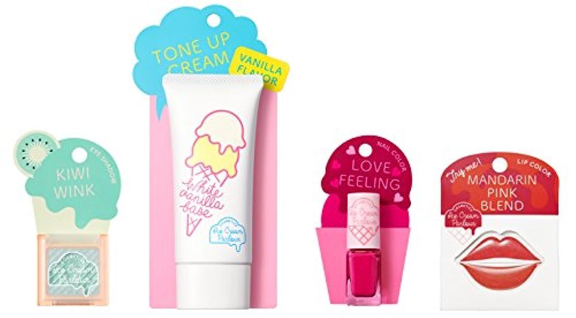 不正疑わしい吸収するアイスクリームパーラー コスメティクス アイスクリームセット E