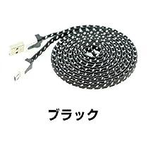 Android用 MARVEL CABLE / FLAT(マーベルケーブル/フラット) 190cm充電用ケーブル (ブラック)