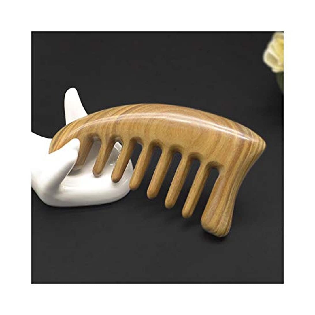 アカデミック無限代表する新くしワイド歯ナチュラルグリーンサンダルウッドマッサージくし - 小型のくし ヘアケア (色 : 1879)