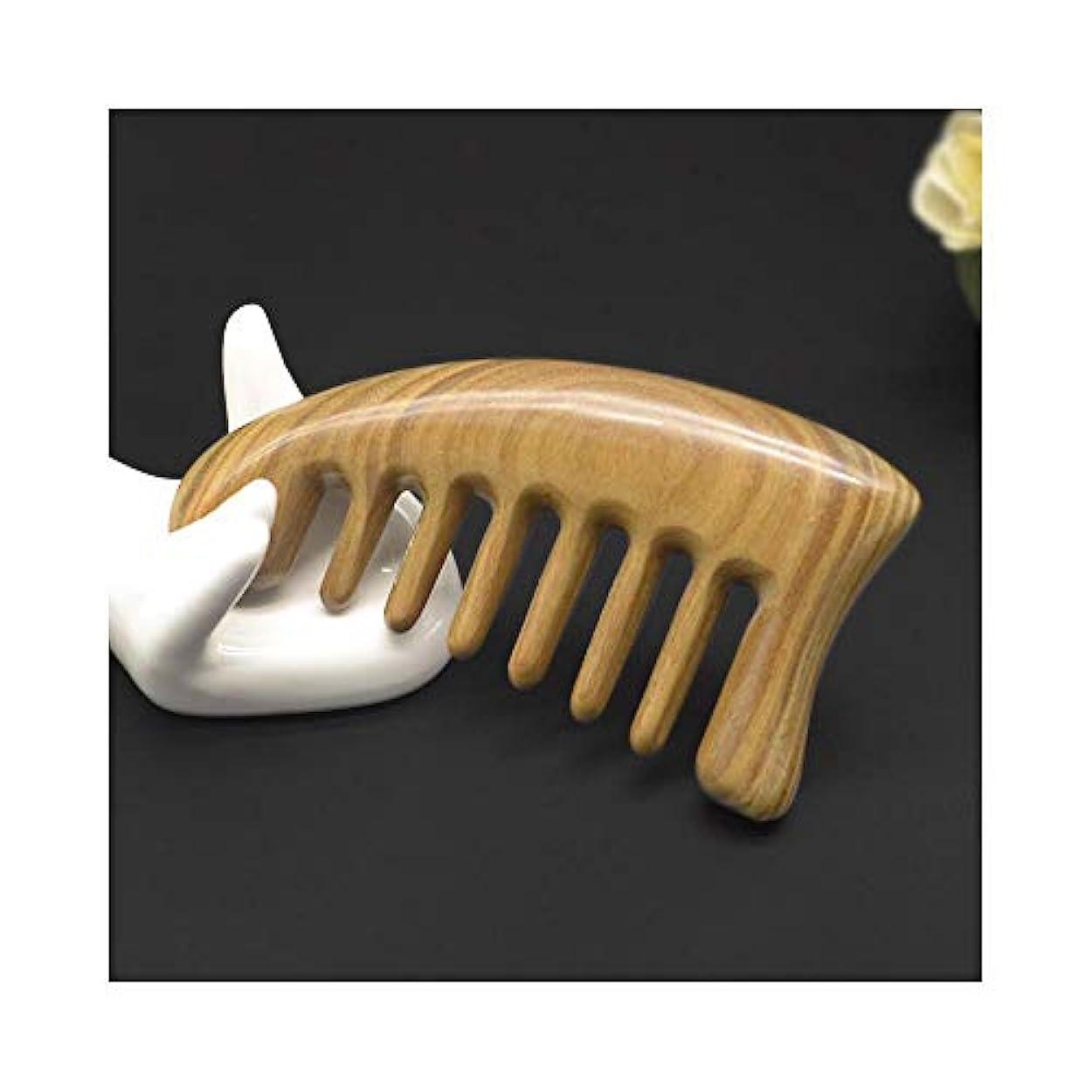 発掘する干渉するゲーム新くしワイド歯ナチュラルグリーンサンダルウッドマッサージくし - 小型のくし ヘアケア (色 : 1879)
