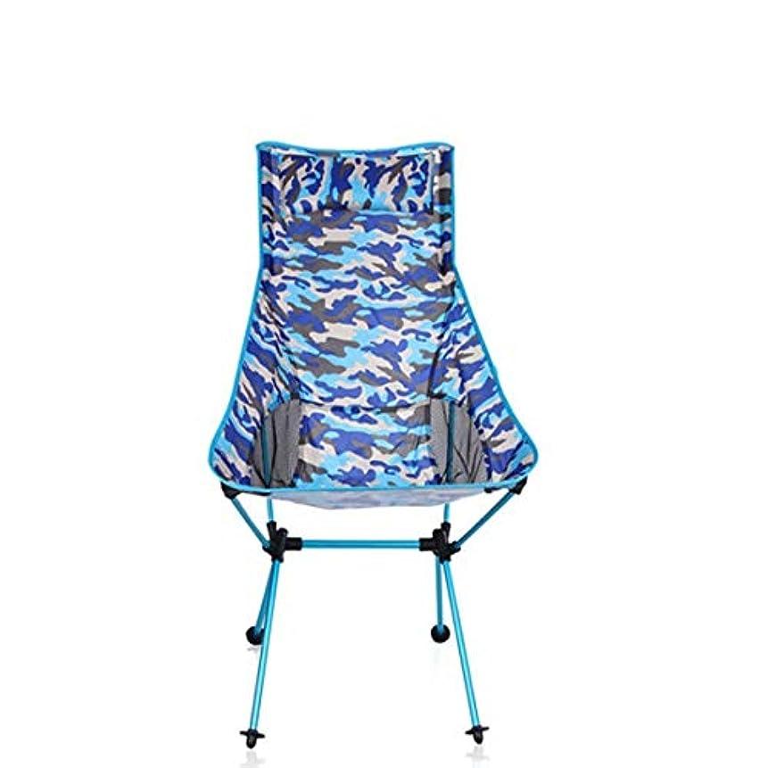 法令脚ラリーベルモント多機能屋外キャンプアルミ合金オックスフォード布ロングバックレスト折りたたみチェア、ブルーカモフラージュ (Color : ブルー)