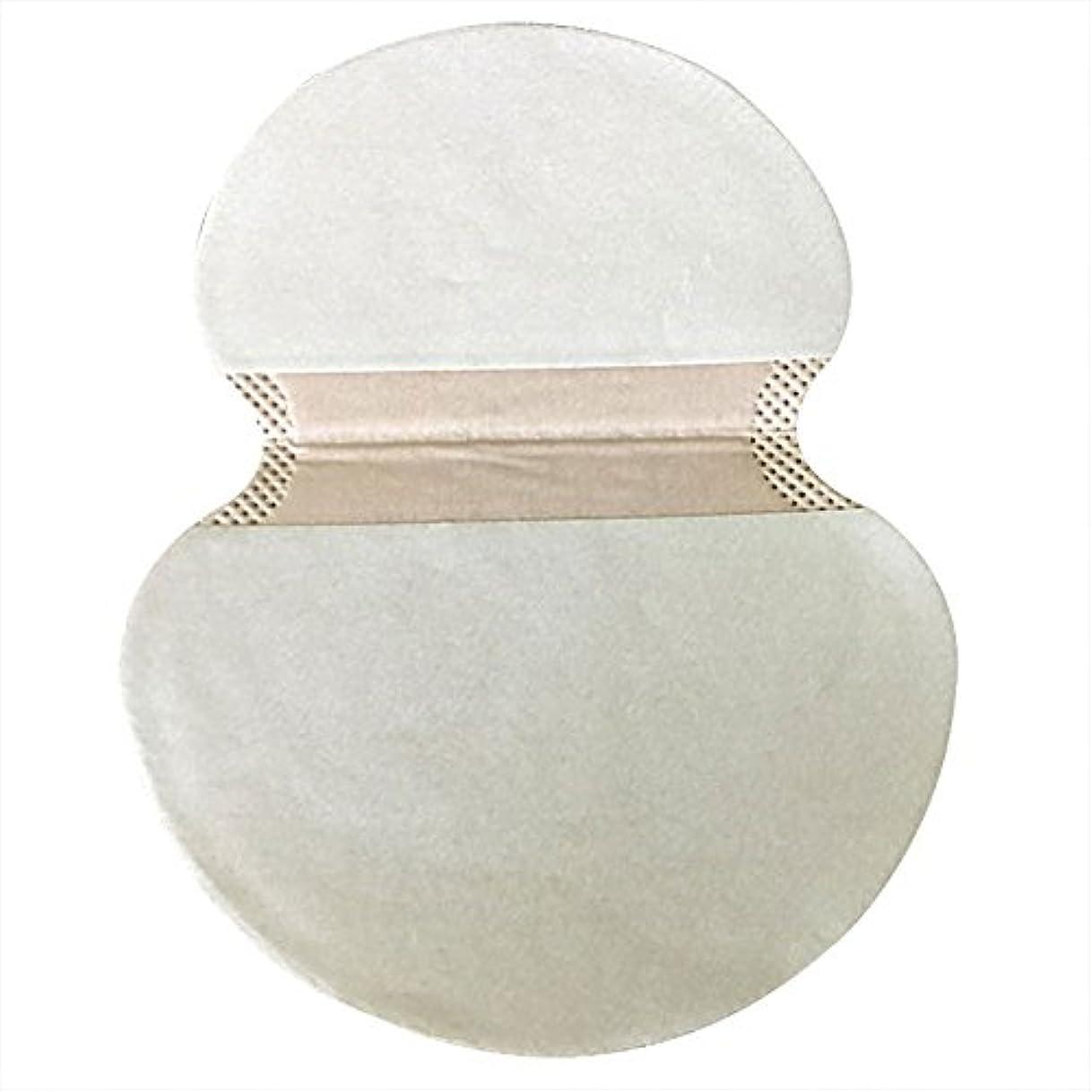 キー実証する協力的汗パッド 汗止め 脇の下 ステッカー 汗の臭気吸収 メンズ レディース 超薄型 超薄型 直接貼る汗取り2枚セット