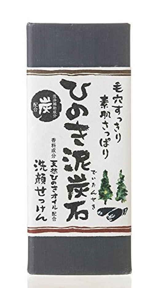 飾り羽サスペンドエミュレーションひのき泥炭石 洗顔石けん すっきりタイプ 150g
