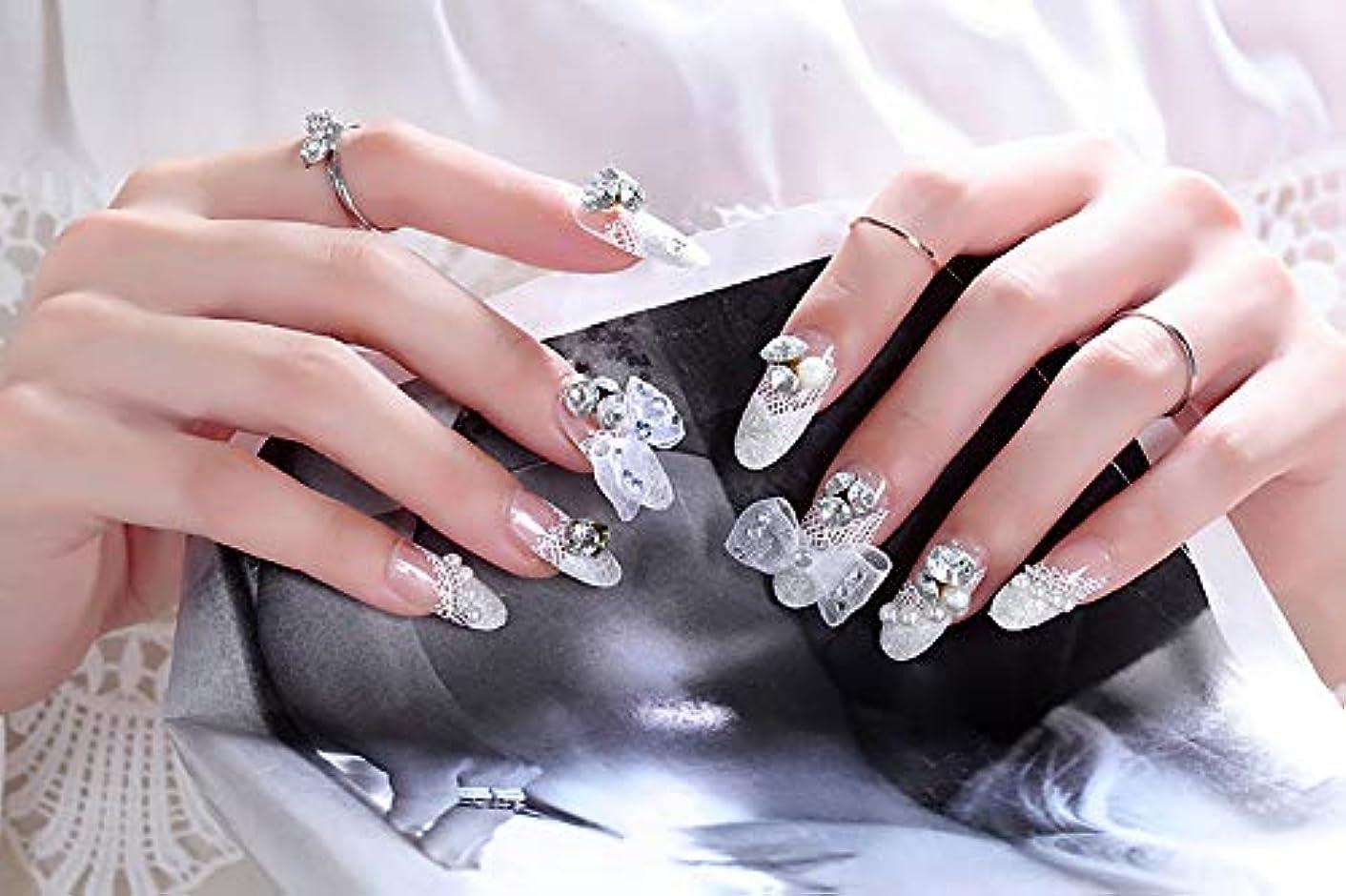 弱める手錠二24PCS ネイル花嫁 结婚する 長い偽の爪 ストーン?ビジュー 可愛い優雅ネイル (ホワイト)