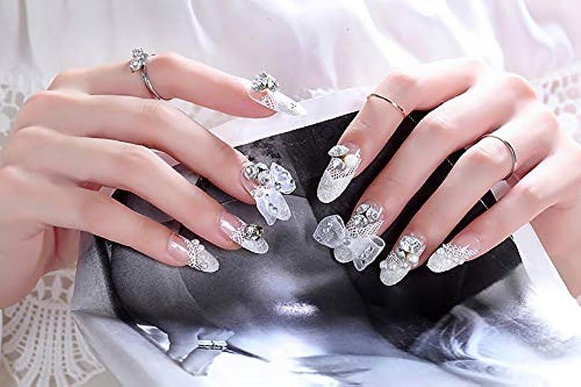 オフェンスひもふける24PCS ネイル花嫁 结婚する 長い偽の爪 ストーン?ビジュー 可愛い優雅ネイル (ホワイト)